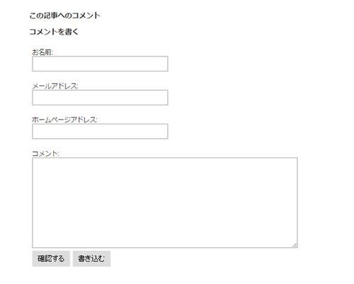 Weblog_coments