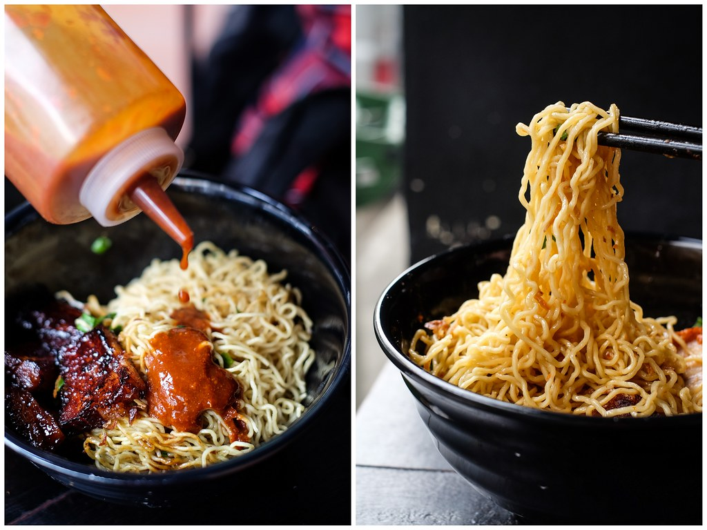 Wanton Seng's Noodle Bar: Char Siew Noodle with chili