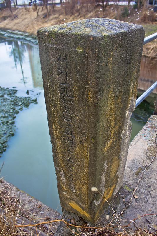 Colonial era Ganggyeong Floodgate, Ganggyeong-eup, South Korea