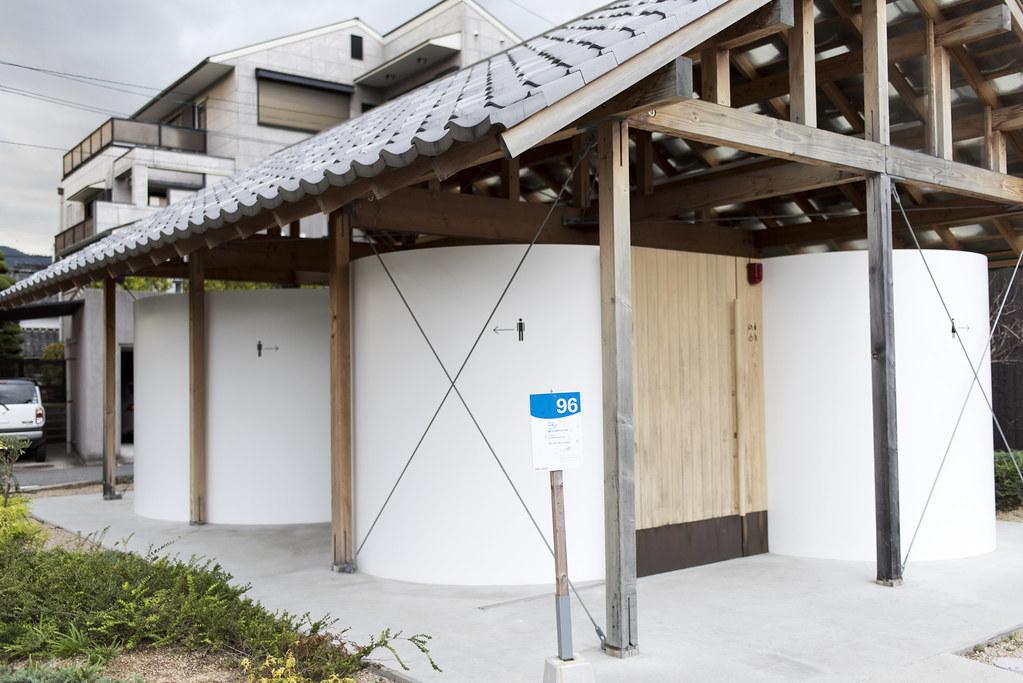  [096]おおきな曲面のある小屋