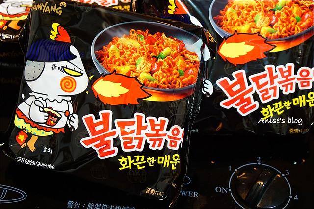 韓國零食003