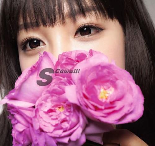 zawachin_ishhara_satomi_make02