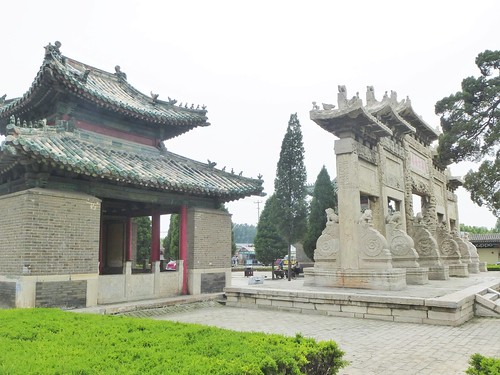 CH-Qufu-Confucius-Cimetière-Entrée (2)