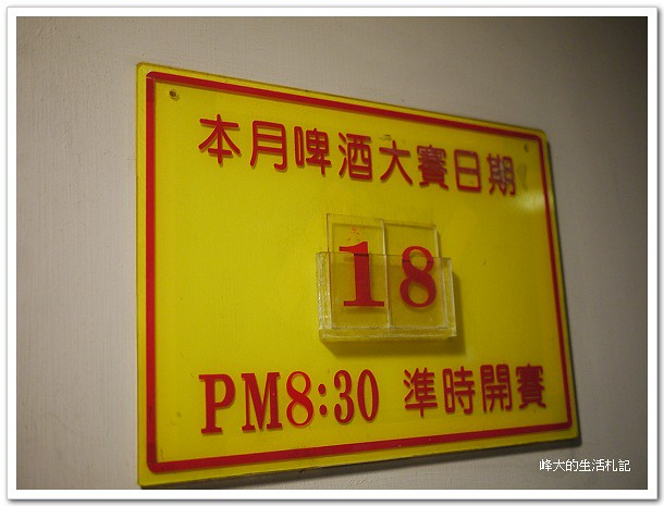 P1450488_nEO_IMG