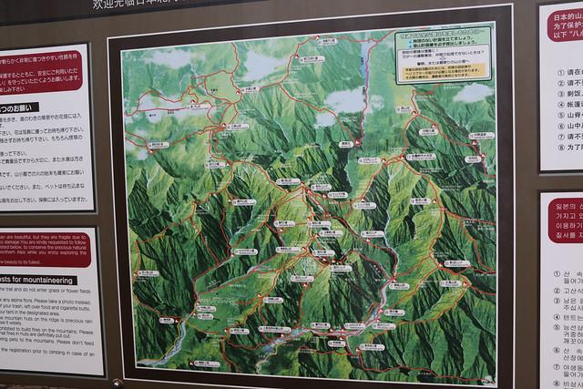 2014-08-02_00031_燕岳.jpg
