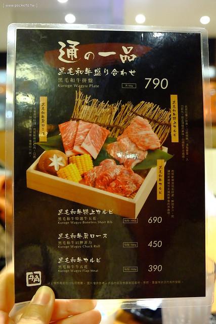 22855901451 fd01b7c3ea z - 【台中西區】牛角日本燒肉專門店。日本連鎖燒肉店進駐台灣,平日$689元吃到吐,假日單點要清醒