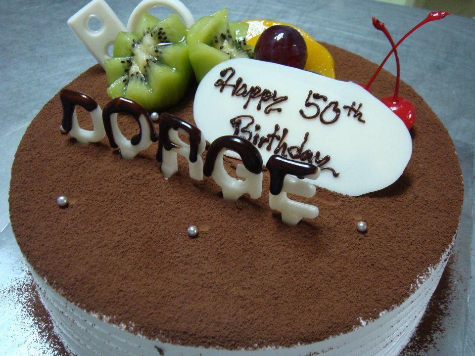 Birthday Cake Kuching Cake Recipe