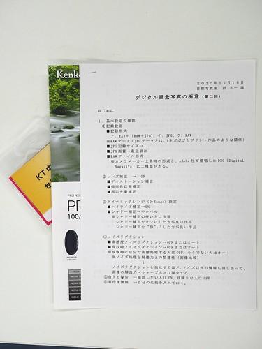 PC184685 - Version 2