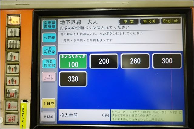 DSC00141