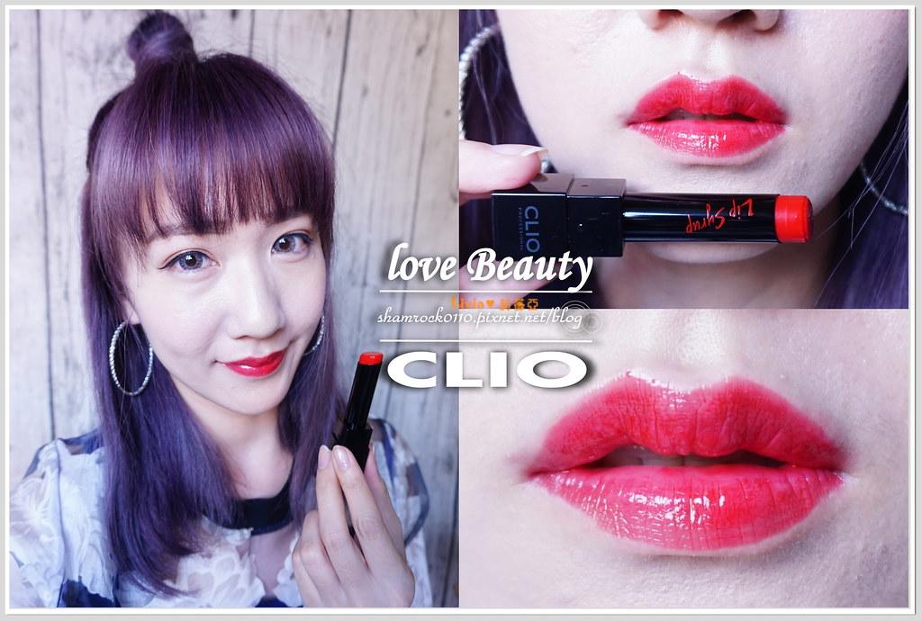 CLIO唇膏加唇釉試色-08