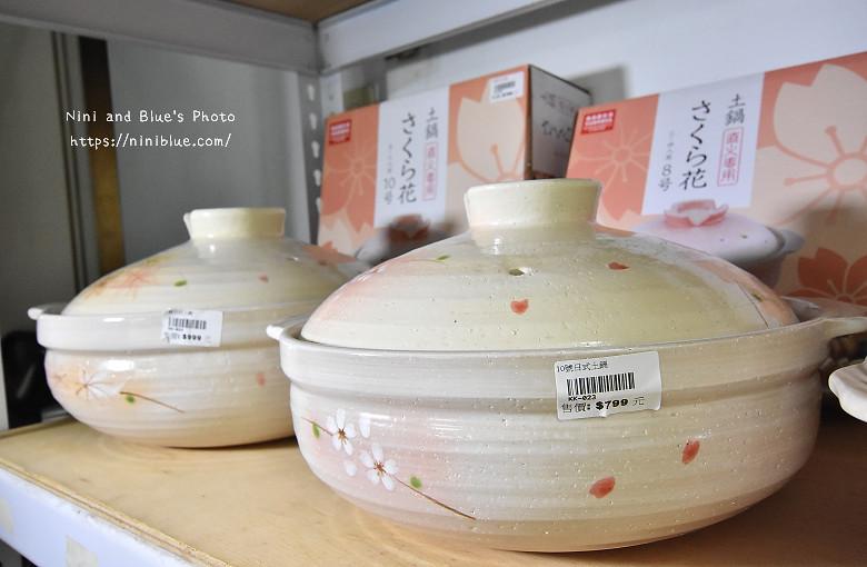 台中台韓實業骨瓷日式餐具批發42