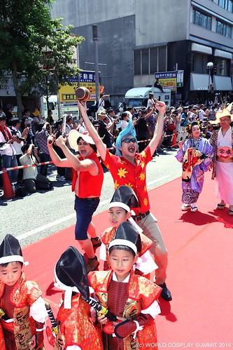 Nishiki St Red Carpet 3