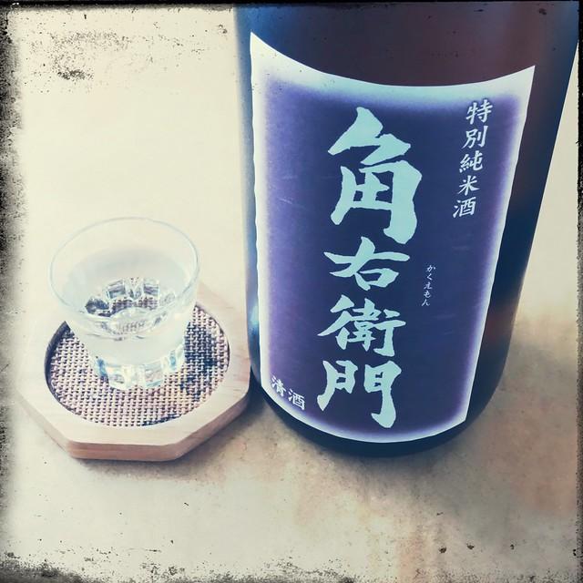 Kakuemon (Hiyaoroshi)