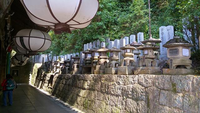 Nigatsu-dō Lanterns