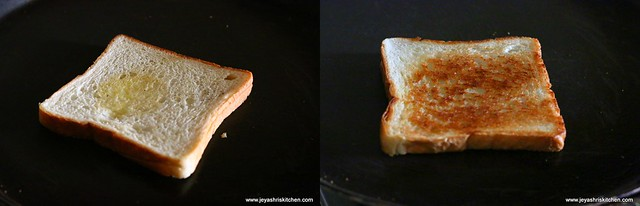 dahi - bread chaat
