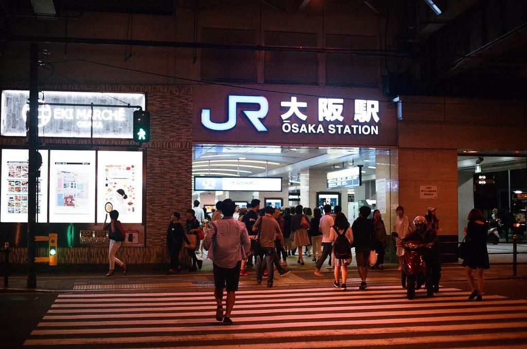 大阪駅 Osaka 2015/09/21 大阪駅  Nikon FM2 Nikon AI Nikkor 50mm f/1.4S AGFA VISTAPlus ISO400 Photo by Toomore