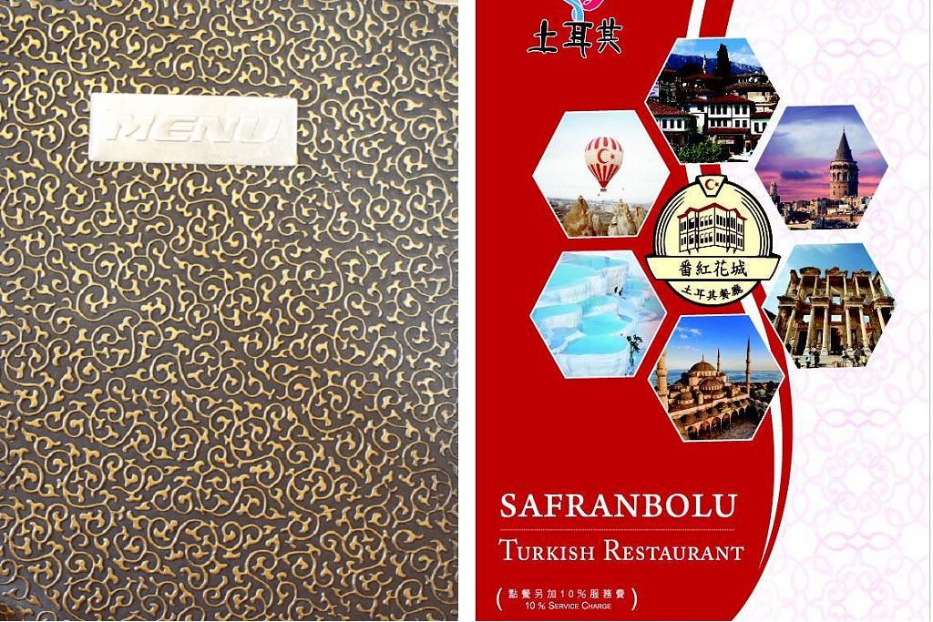 20151028中山-番紅花土耳其餐廳 (12)