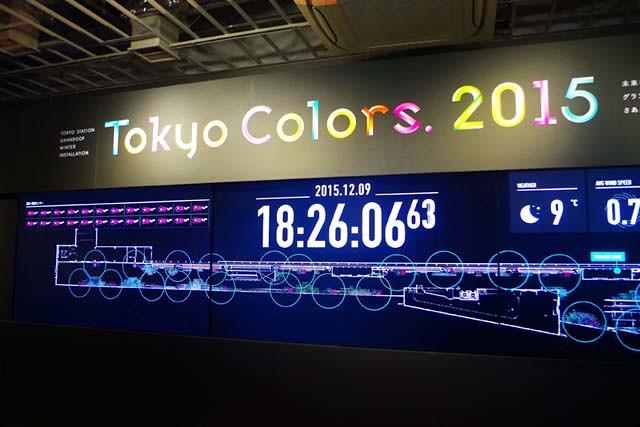 toomilog-TokyoColors2015004