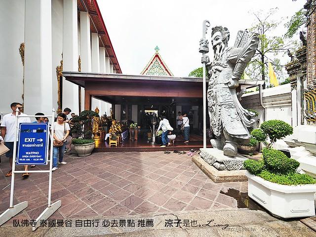 臥佛寺 泰國曼谷 自由行 必去景點 推薦 85