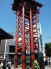 Tanabata hanging from the Little Tokyo fire tower by Kaseim Johnson