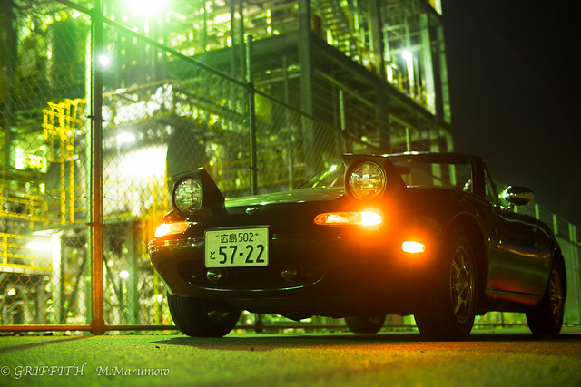 At Ohtake factory in a night.