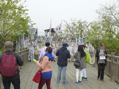 Co-Seoul-DMZ 1-Imjingak (11)