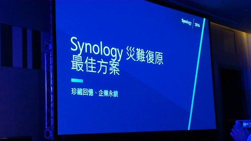 P_20150912_134315_Synology 2016.JPG