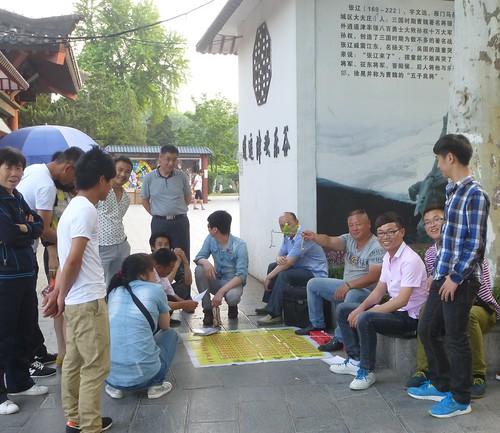CH-Hefei-Parc Xiaoyaojin (3)