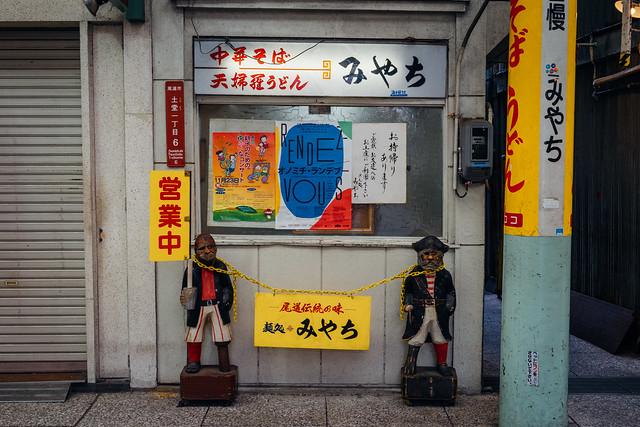 Onomichi_96-1