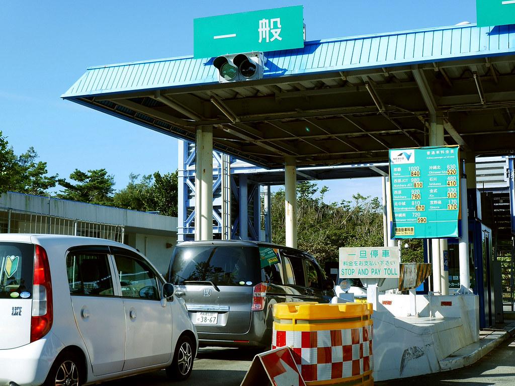 沖繩 OTS 租車駕駛 TOYOTA AQUA