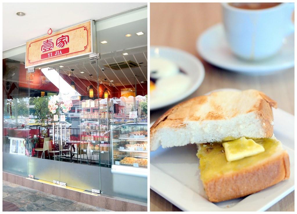 yi jia shop bread