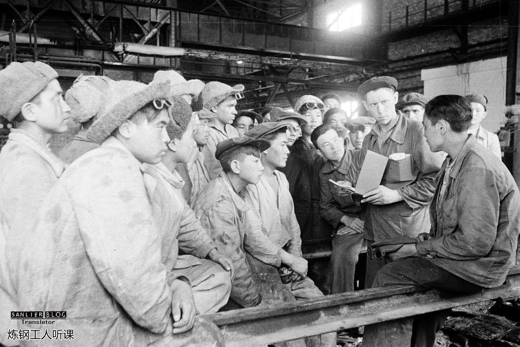 谢苗·弗里德兰:劳动人民29