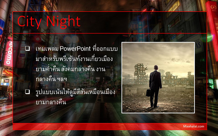 PowerPoint City Night