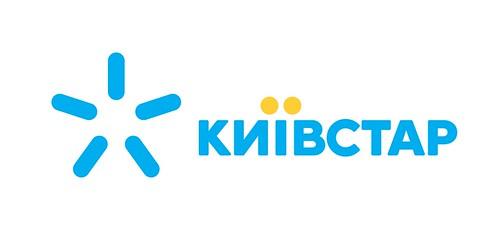 Вигідний роумінг з Київстар: оператор сплачує спілкування за кордоном замість абонента!