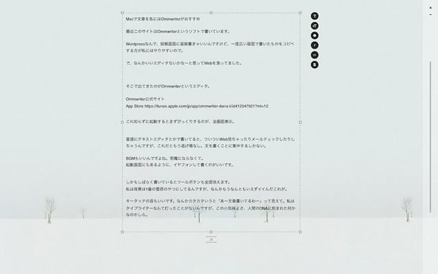 ommwriter02