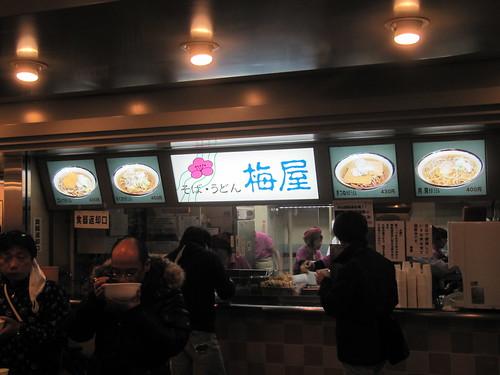 中山競馬場のレストラン棟1階の梅屋