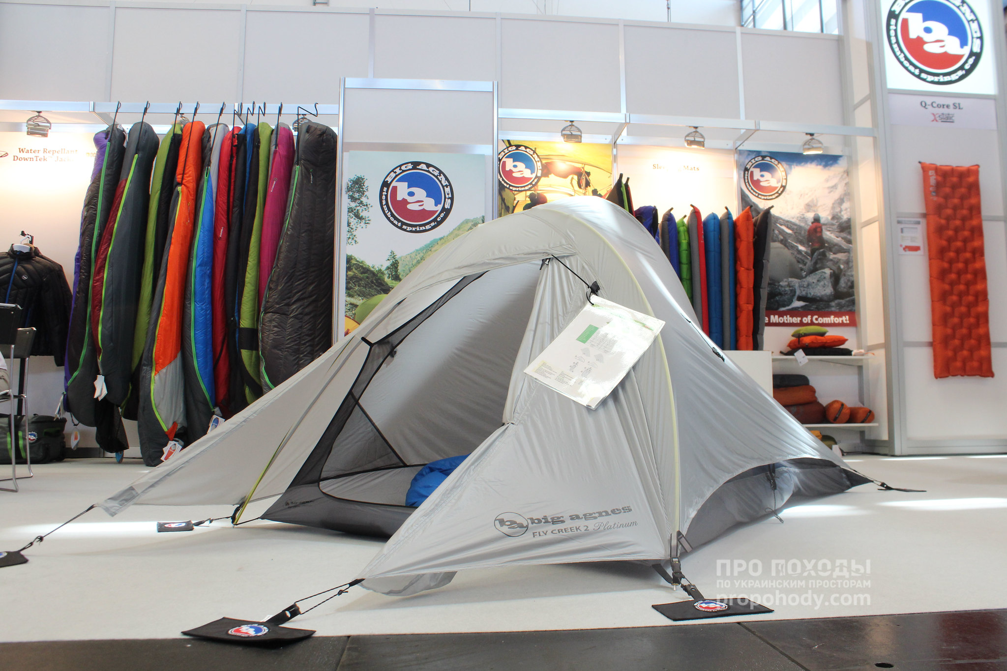 Big Agnes on Outdoor Show 2013