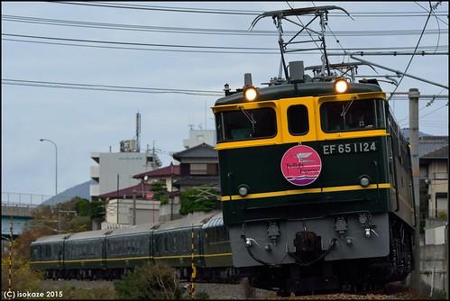 EF65-1124 +Twilight Express