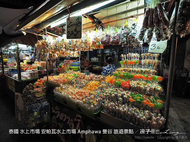 泰國 水上市場 安帕瓦水上市場 Amphawa 曼谷 旅遊景點 69