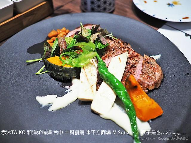 赤沐TAIKO 和洋炉端燒 台中 中科餐廳 米平方商場 M Square 58