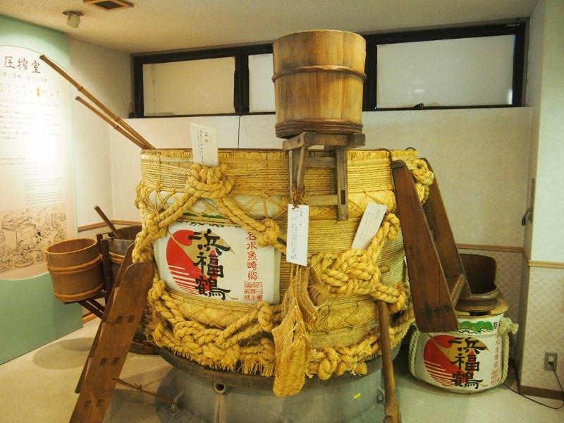 nada-gogo-japanese-sake