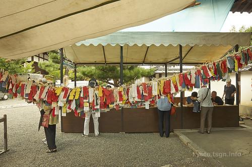 【写真】2014 行事 : 六地蔵巡り/2020-01-20/IMGP6897