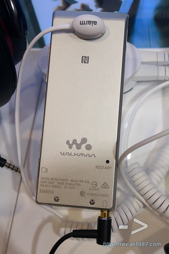 Sony Walkman A20 Hands-on