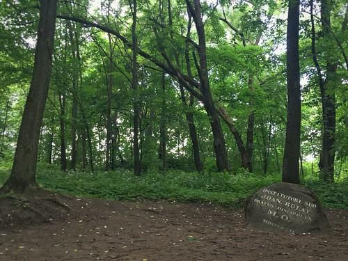 park stone memorial belarus zalesie