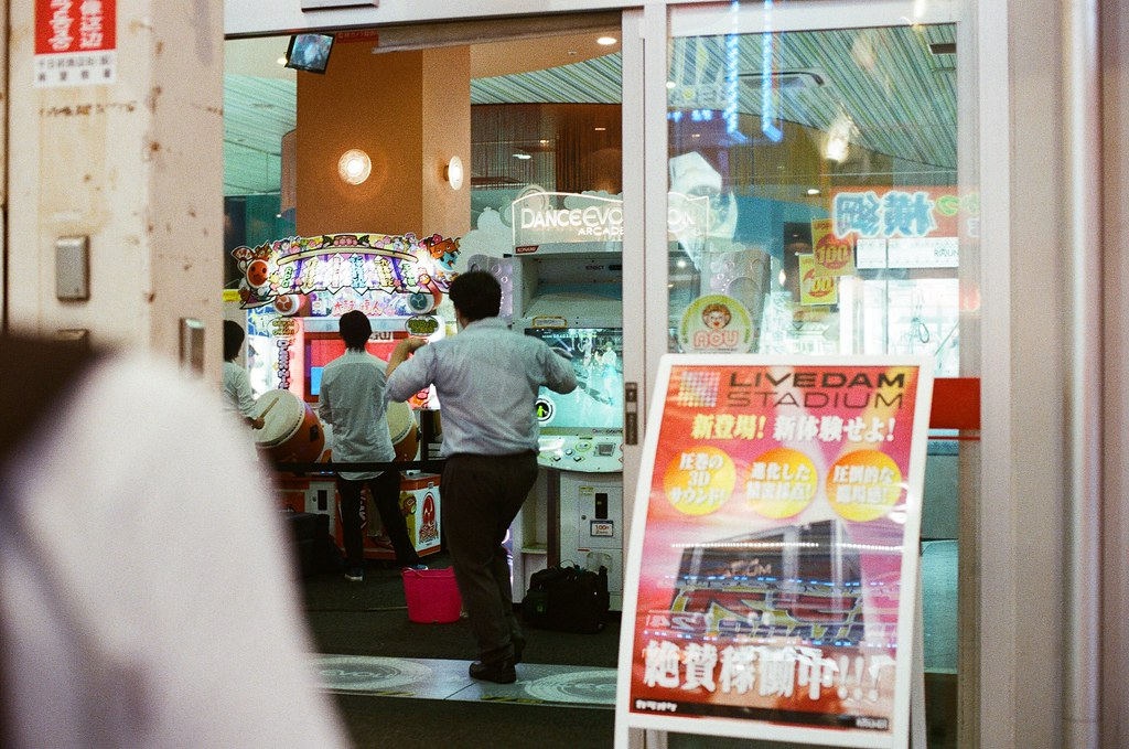 道頓堀 大阪 Osaka 2015/09/09 道頓堀  Nikon FM2 Nikon AI Nikkor 50mm f/1.4S Kodak UltraMax ISO400 Photo by Toomore