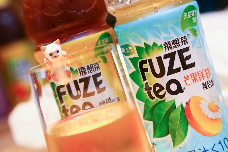 【可口可樂】FUZE tea,水果與茶的完美結合,最新混搭風格飲品「飛想茶 FUZE tea」品嚐心得。