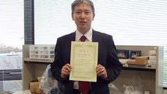 20151118 President Award