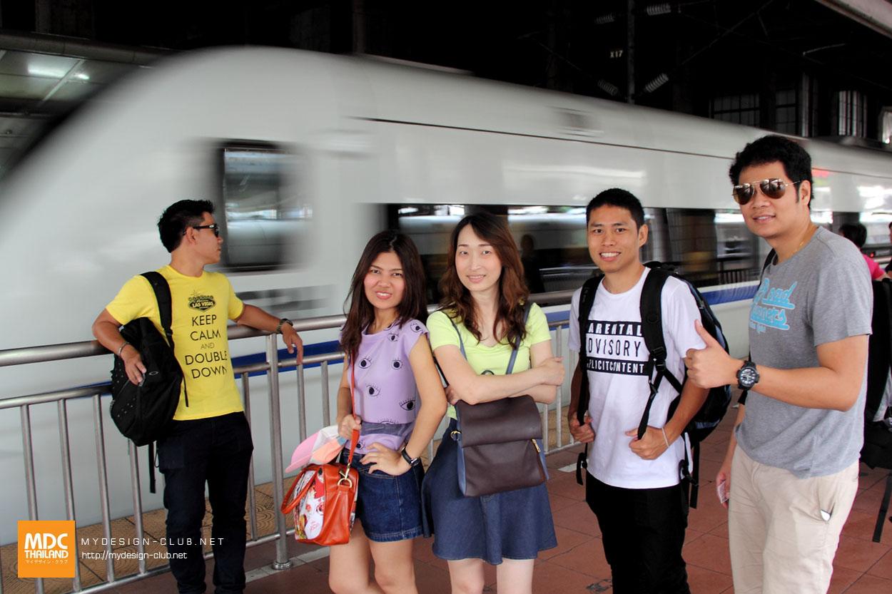 MDC-China-2014-181