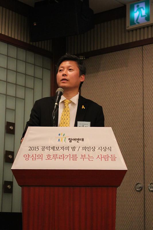 20151218_공익제보자의 밤 & 의인상 시상식_사회(MBC 해직기자 이용마씨)