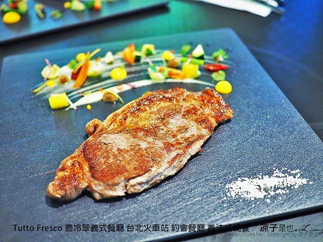 Tutto Fresco 翡冷翠義式餐廳 台北火車站 約會餐廳 義法式晚宴 48